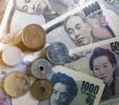 انخفاض الين الياباني و مؤشر نيكي الياباني مع انكماش الناتج المحلي