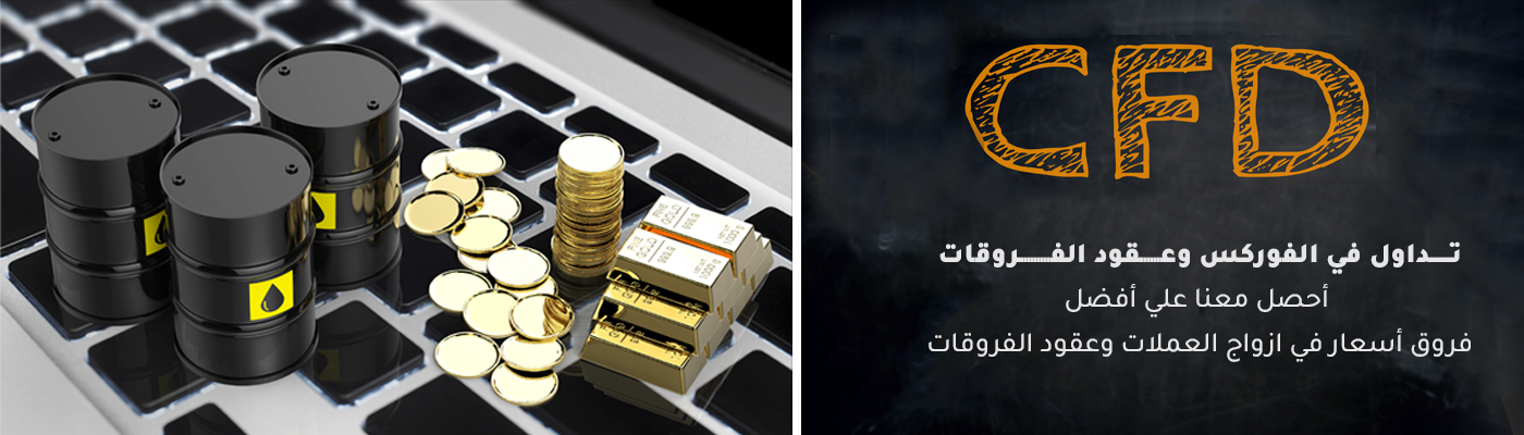 تداول الذهب مع NSFX